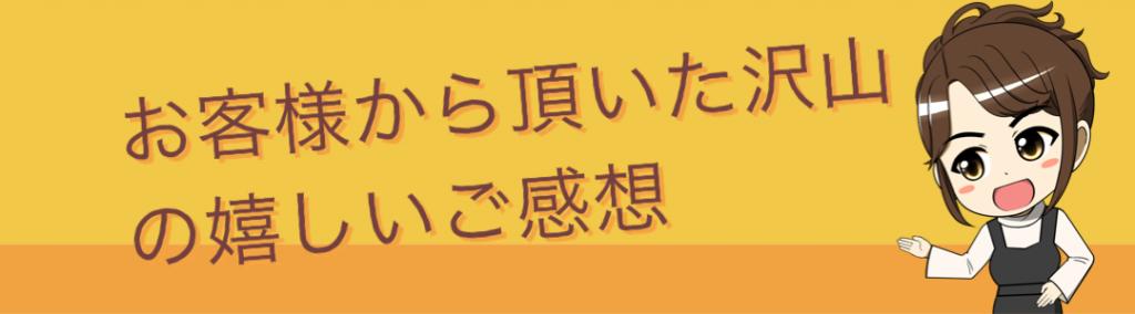 横浜のメンズ脱毛眉